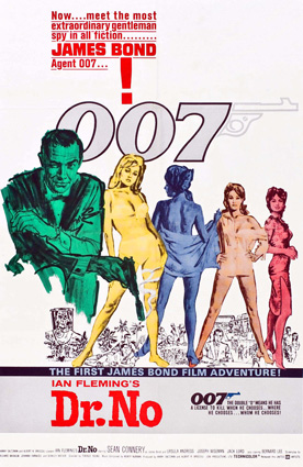 ドクター・ノオ 007シリーズ